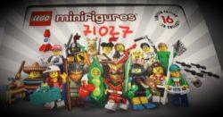 Lego 71027 – Minifigures Series 20