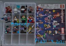 Lego 71031 – Marvel Minifigures Series 2